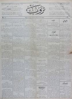 Servet Gazetesi 11 Aralık 1890 kapağı