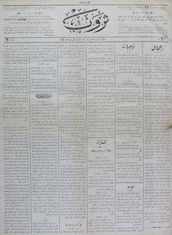 Servet Gazetesi 12 Aralık 1890 kapağı