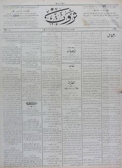 Servet Gazetesi 18 Aralık 1890 kapağı
