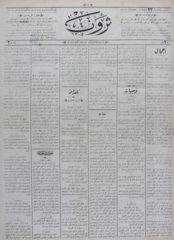 Servet Gazetesi 19 Aralık 1890 kapağı