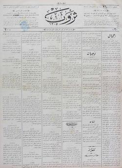 Servet Gazetesi 23 Aralık 1890 kapağı