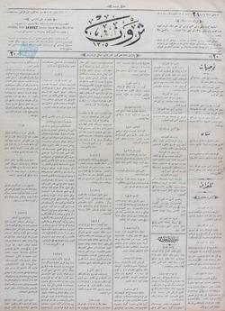 Servet Gazetesi 25 Aralık 1890 kapağı
