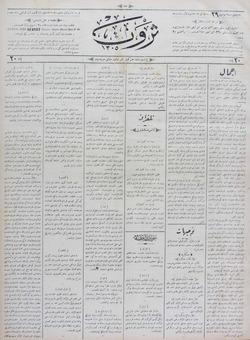 Servet Gazetesi 26 Aralık 1890 kapağı