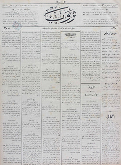 Servet Gazetesi 27 Aralık 1890 kapağı