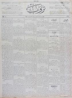Servet Gazetesi 30 Aralık 1890 kapağı