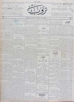 Servet sayfa 1