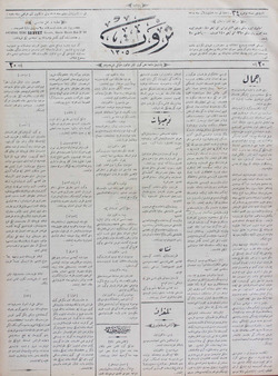 Servet Gazetesi 1 Ocak 1891 kapağı