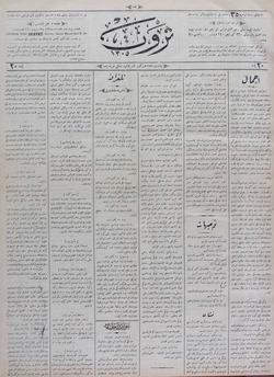 Servet Gazetesi 2 Ocak 1891 kapağı
