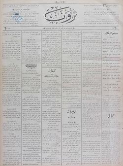 Servet Gazetesi 3 Ocak 1891 kapağı