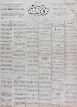 Servet Gazetesi 5 Ocak 1891 kapağı