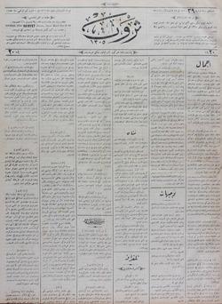 Servet Gazetesi 7 Ocak 1891 kapağı