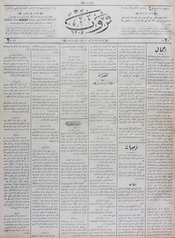 Servet Gazetesi 8 Ocak 1891 kapağı