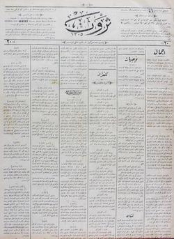 Servet Gazetesi 9 Ocak 1891 kapağı