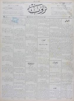 Servet Gazetesi 12 Ocak 1891 kapağı