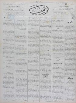 Servet Gazetesi 13 Ocak 1891 kapağı