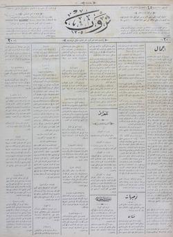 Servet Gazetesi 14 Ocak 1891 kapağı
