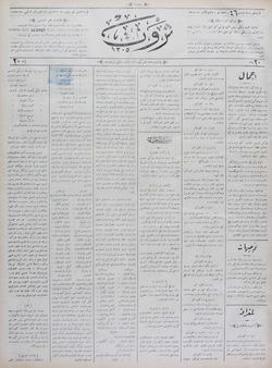 Servet Gazetesi 15 Ocak 1891 kapağı