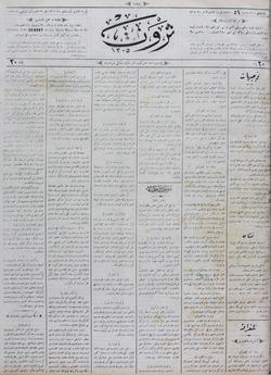 Servet Gazetesi 29 Ocak 1891 kapağı