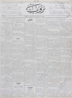 Servet Gazetesi 30 Ocak 1891 kapağı