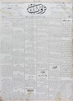 Servet Gazetesi 31 Ocak 1891 kapağı