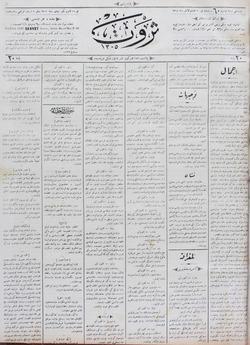 Servet Gazetesi 2 Şubat 1891 kapağı