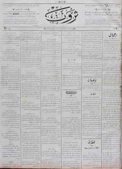 Servet Gazetesi 3 Şubat 1891 kapağı