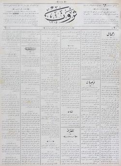 Servet Gazetesi 4 Şubat 1891 kapağı