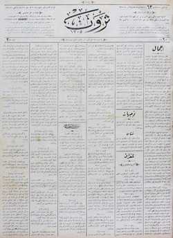 Servet Gazetesi 5 Şubat 1891 kapağı