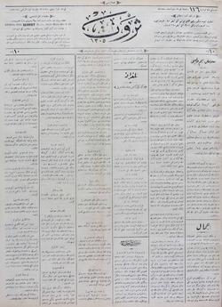 Servet Gazetesi 25 Temmuz 1891 kapağı