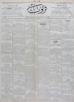 Servet Gazetesi 27 Temmuz 1891 kapağı