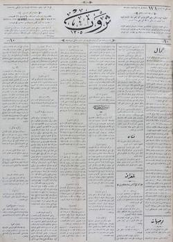 Servet Gazetesi 28 Temmuz 1891 kapağı