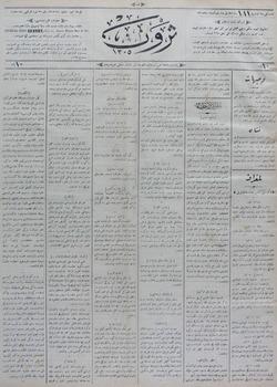Servet Gazetesi 31 Temmuz 1891 kapağı