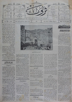 Servet Gazetesi 12 Ağustos 1900 kapağı