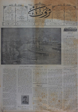 Servet Gazetesi 13 Ağustos 1900 kapağı