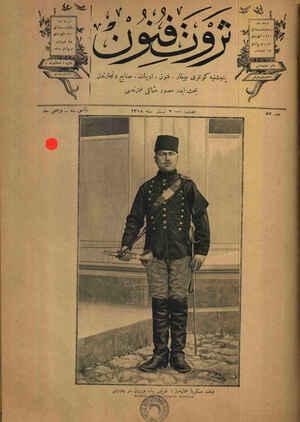 Kıyafeti Askeriyeyi Osmaniye'den: Topçu piyade borazan serçavuşu