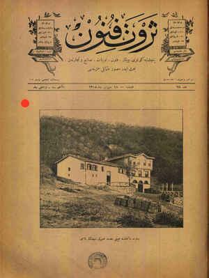 Bursa dahilinde ... maden suyu menbaının binası