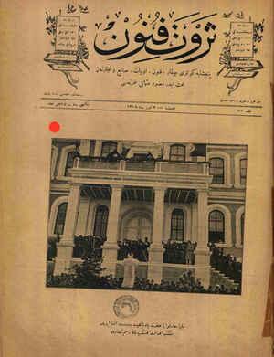 Saye-i ... hazreti padişahide Bursa'da inşa edilen Mektebi İradeyi Askeriye'nin resmi küşadı
