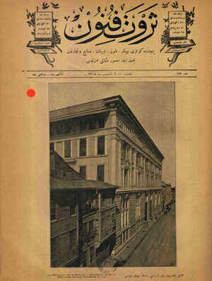 Osmanlı Bankası'yla reji idaresi binasının sokak cephesi