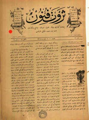 Servet-i Fünun Dergisi 22 Eylül 1892 kapağı