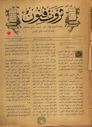 Servet-i Fünun Dergisi 29 Eylül 1892 kapağı