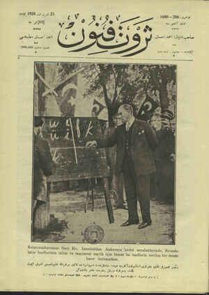 Servet-i Fünun Dergisi 25 Ekim 1928 kapağı