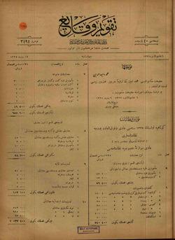 Takvim-i Vekayi Gazetesi 12 Mart 1919 kapağı