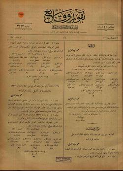 Takvim-i Vekayi Gazetesi 16 Mart 1919 kapağı