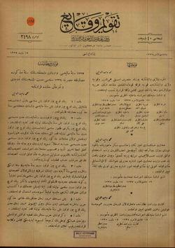 Takvim-i Vekayi Gazetesi 17 Mart 1919 kapağı