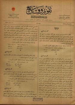 Takvim-i Vekayi Gazetesi 19 Mart 1919 kapağı
