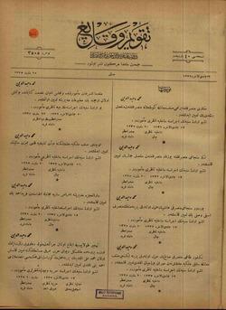 Takvim-i Vekayi Gazetesi 25 Mart 1919 kapağı