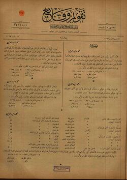 Takvim-i Vekayi Gazetesi 26 Mart 1919 kapağı