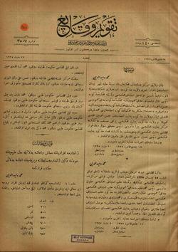 Takvim-i Vekayi Gazetesi 27 Mart 1919 kapağı