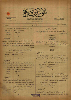 Takvim-i Vekayi Gazetesi 29 Mart 1919 kapağı
