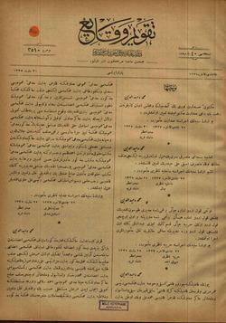 Takvim-i Vekayi Gazetesi 31 Mart 1919 kapağı